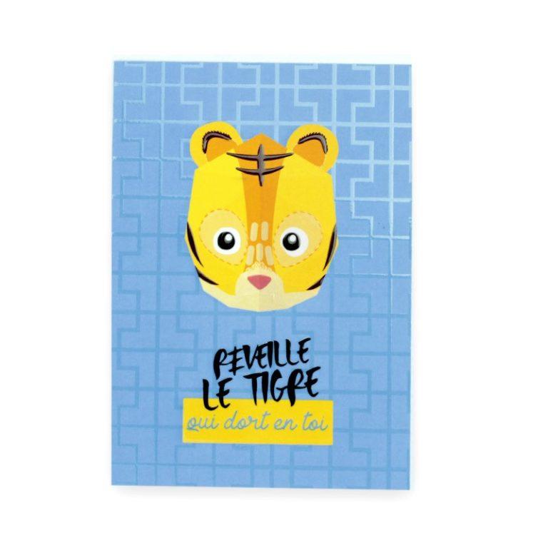 Affiche mini trophée Tigre