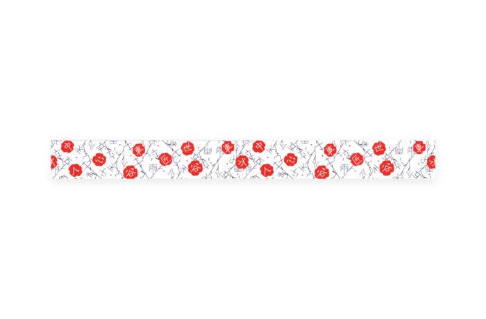 Frise Fleurs Japon 1 3701310201688