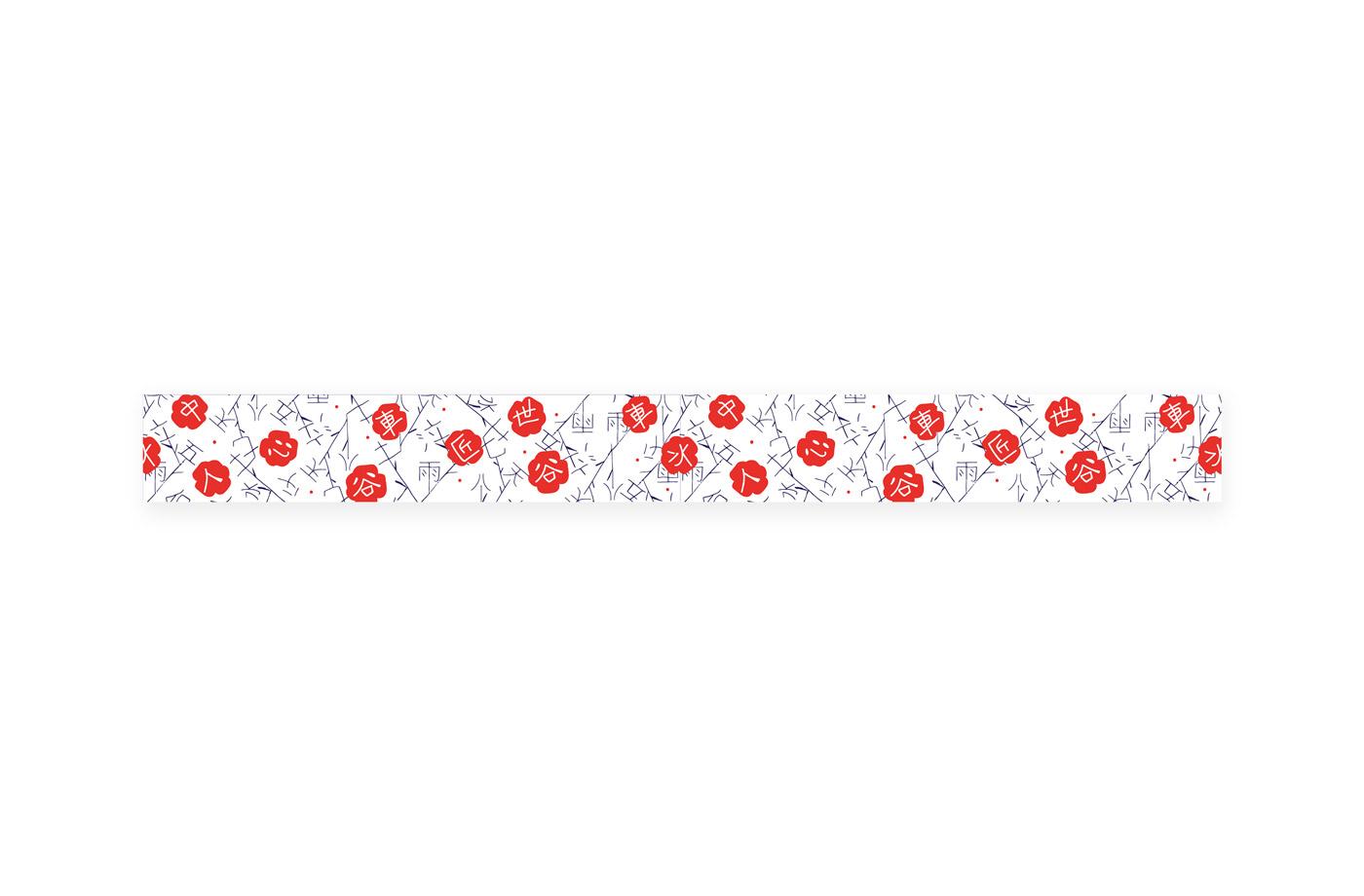 Frise Fleurs Japon 2 3701310201688